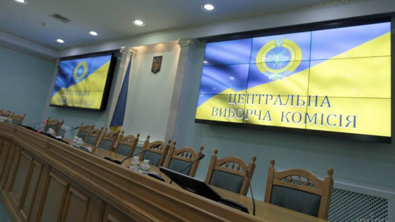 Верховная Рада планирует рассмотреть представление президента на увольнение всех членов ЦИК