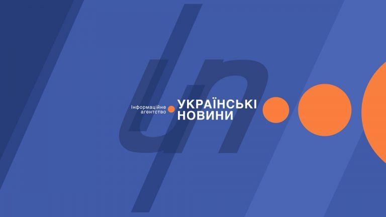«Украинских новостей» не будет в Совете по свободе слова.