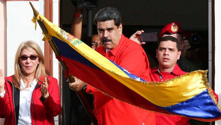 венесуэльский президент Николас Мадуро