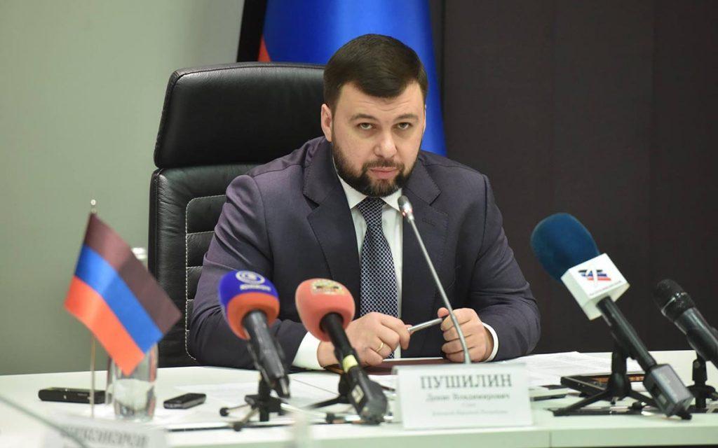 Глава ДНР: Киев давно надо обложить санкциями за игнор минских соглашений