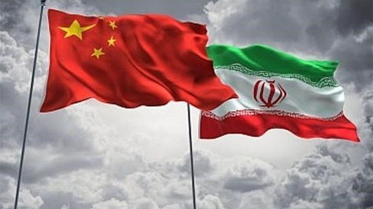 сотрудничество Ирана и Китая