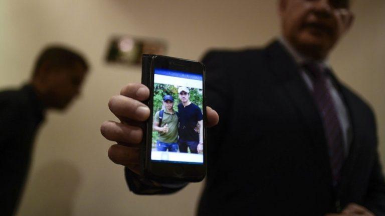 фото оппозиционера Хуана Гуайдо с членами наркокартеля