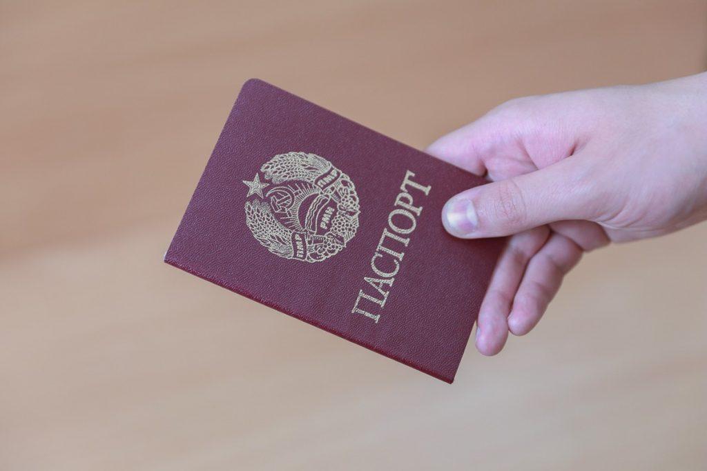 Паспорта ПМР будут выдаваться в Москве