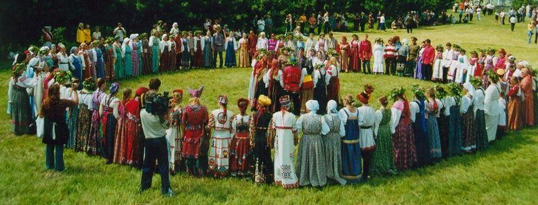Российский Фольклорный Союз