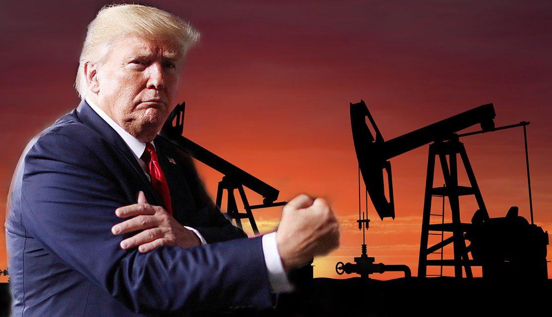 Трамп о сирийской нефти