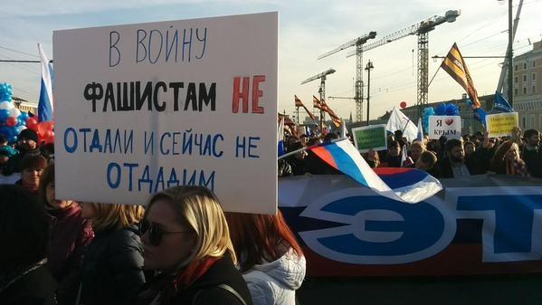 Крым фашистам не отдали