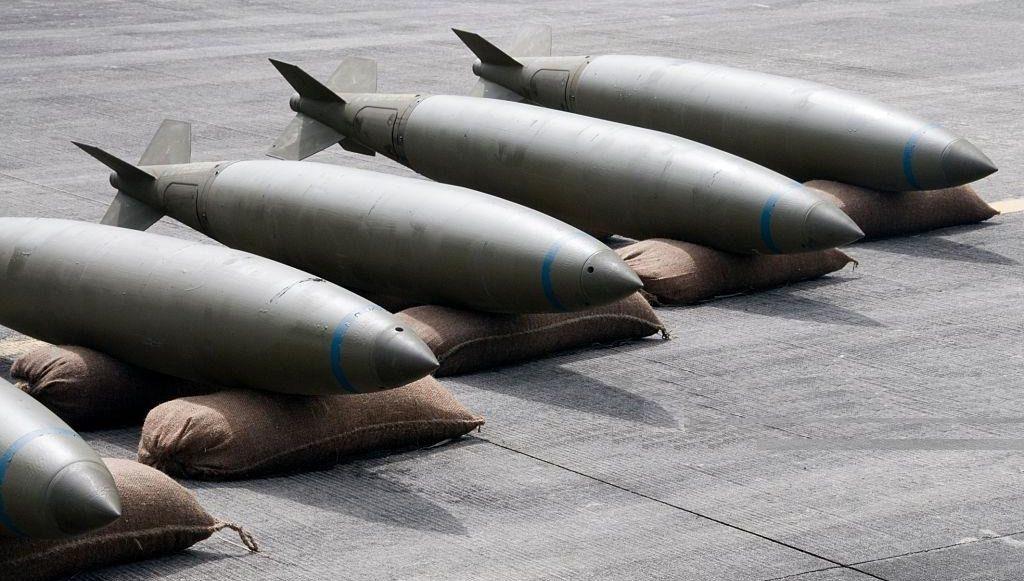 договор о ядерном вооружении