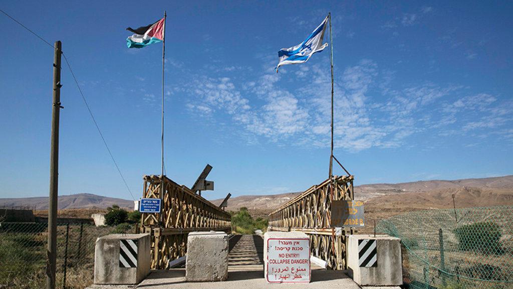 иордано-израильский договор, нахараим