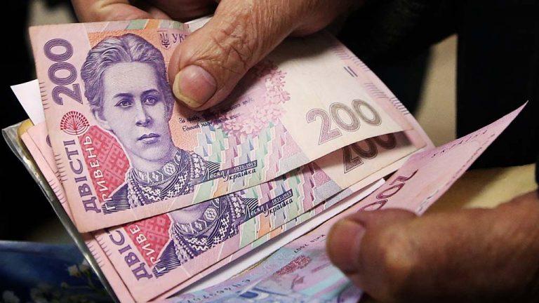 На Украине могут сократить пенсии