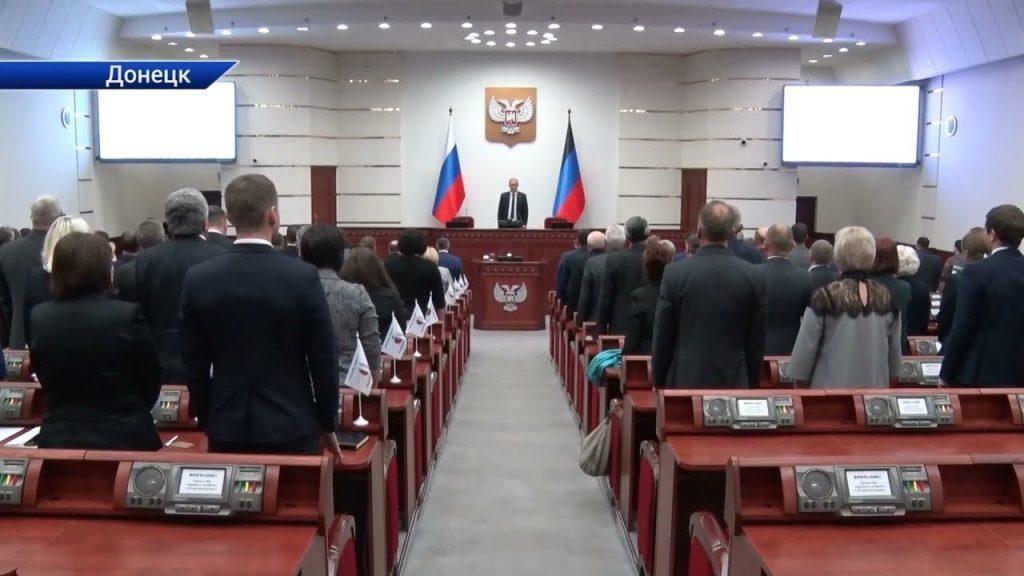 Закон о границах республики принят Народным Советом ДНР