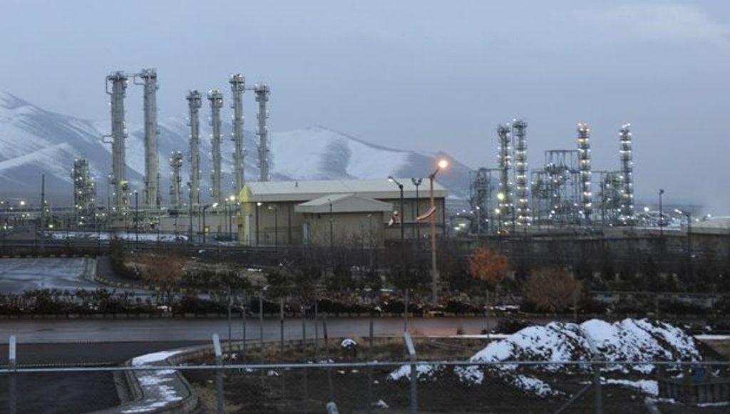 атомные предприятия