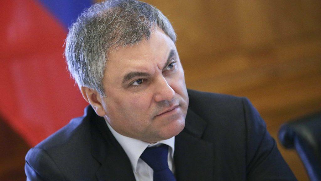 Украинская политика приведёт к потере новых областей - Госдума РФ
