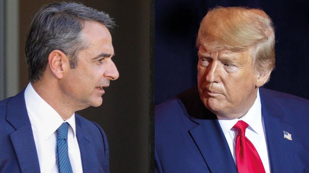 Определена дата встречи премьера Греции с президентом США
