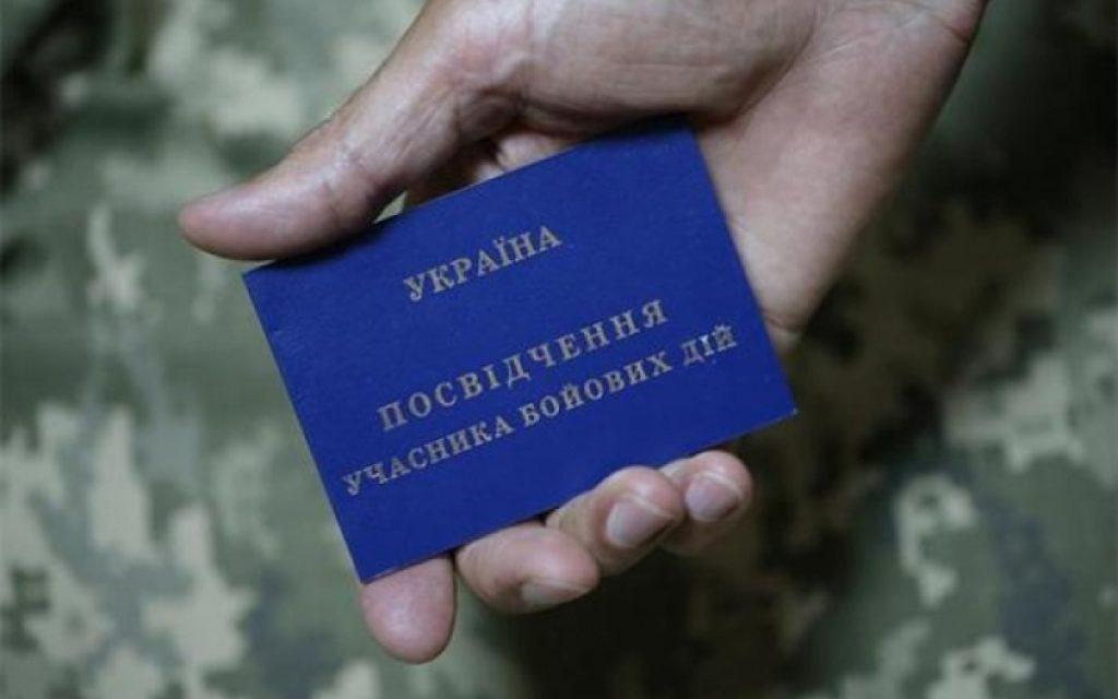 Каратели Руины получат за убийство мирных жителей Донбасса статус и помощь