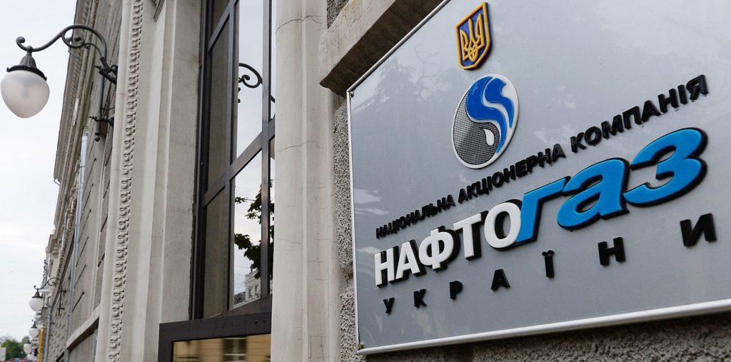 """Чужой каравай: """"Нафтогаз"""" нацелил клыки на молдавские активы """"Газпрома"""""""