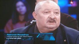 Прямой Эфир. Журналисты ANNA News — о конфликте в Сирии и на Донбассе