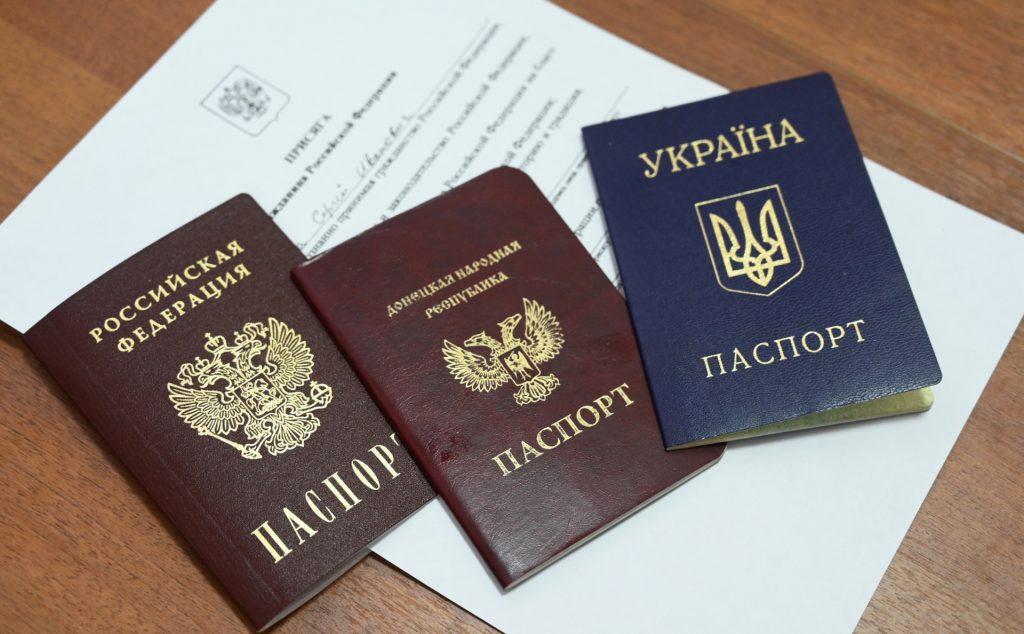Пунктов выдачи паспортов жителям ЛДНР в РФ станет больше