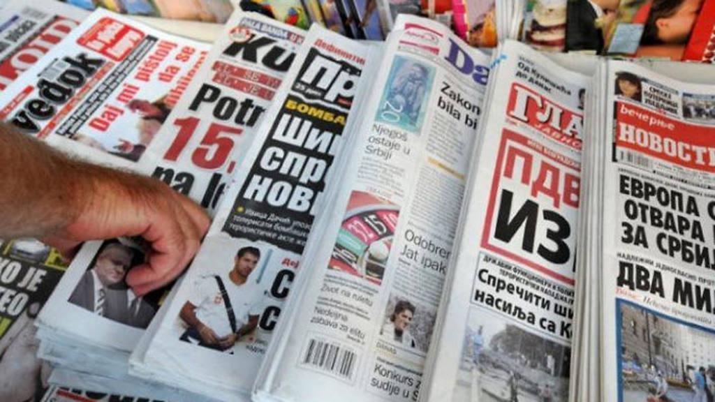 сербская пресса