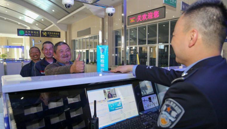 китайская компьютерная безопасность