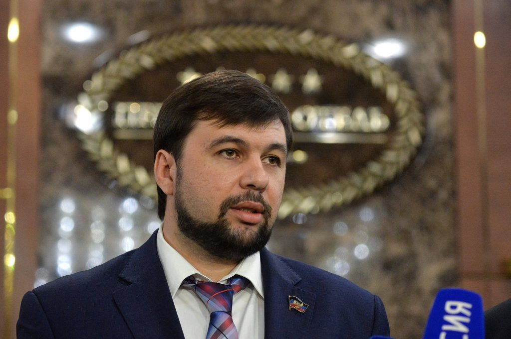 Киев намеренно исказил перевод коммюнике парижского саммита - Глава ДНР