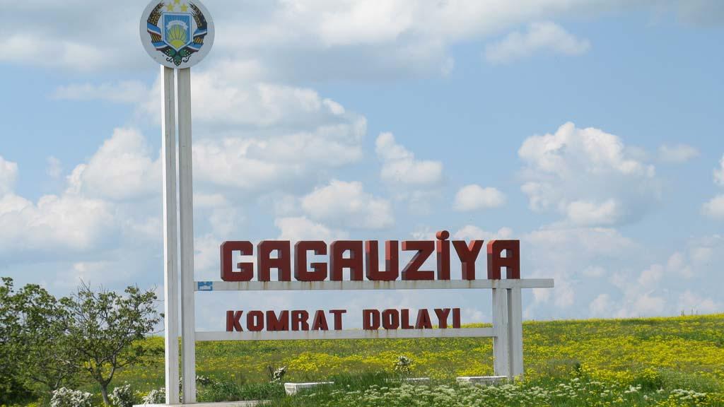 Целый регион выразил неудовольствие политикой молдавских властей. И не просто регион, а единственная в Молдове автономия (таковой ещё считают Приднестровье, но оно фактически независимое государство) – Автономно-территориальное образование Гагауз Ери. Проще – Гагаузия.