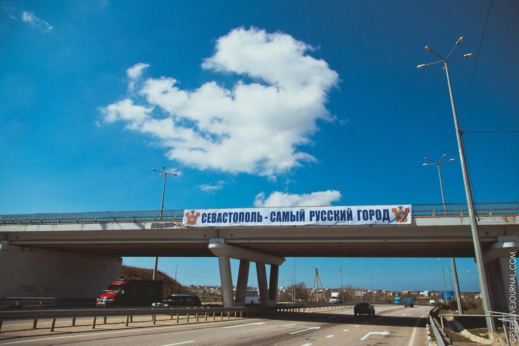 """Севастополь высмеял идею Зеленского """"лишить"""" город спецстатуса"""