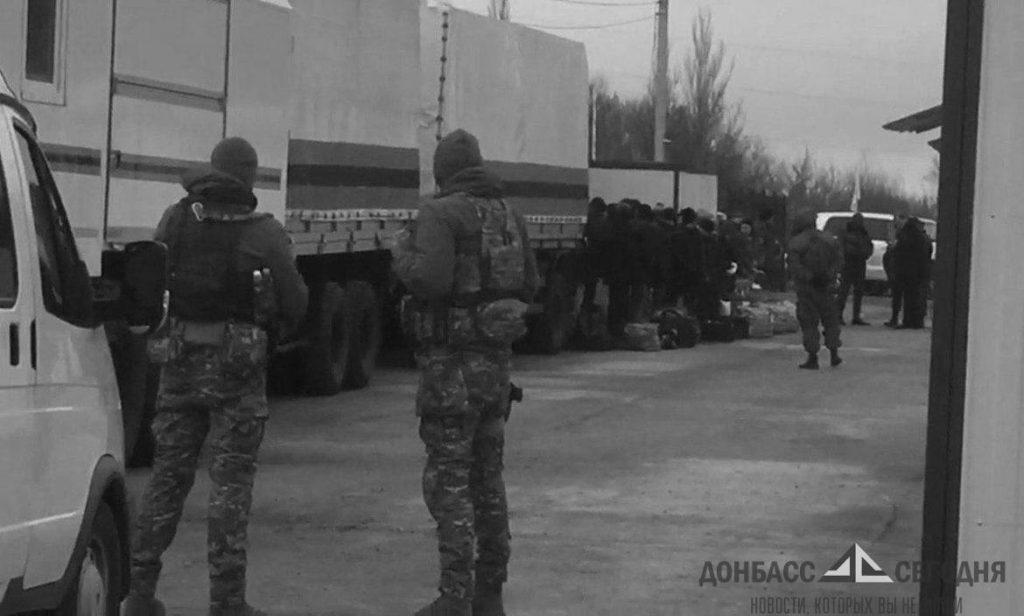 Обмен пленными между ЛДНР и Киевом состоялся