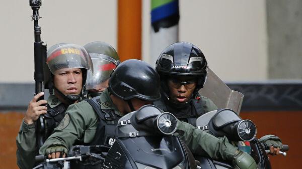 Национальная гвардия Венесуэлы