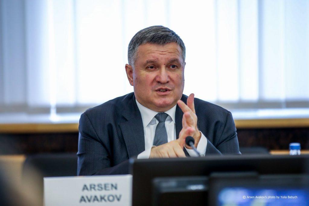 Аваков назвал боевиков ВСУ опасными преступниками