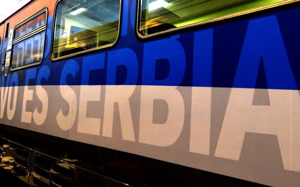 Вступление Сербии в Евросоюз замедляется оппозицией
