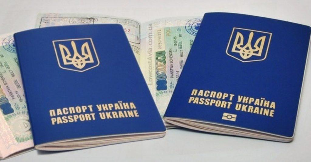 Не безвиз: Украинцы будут получать шенген только с регистрацией и платой