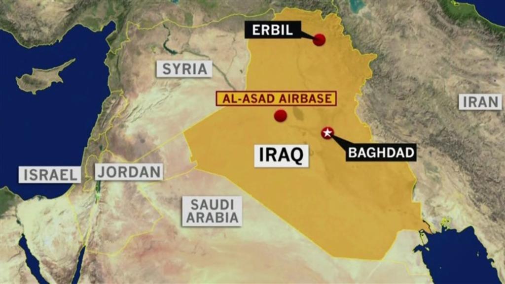 Иран атаковал базы США в Ираке