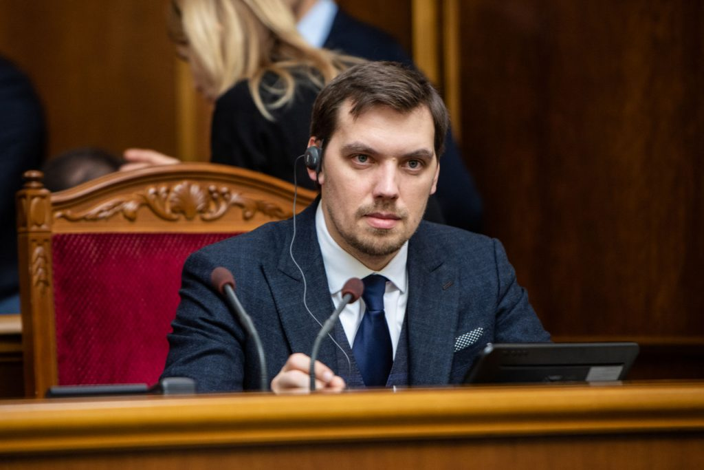 Премьеропад по-украински: Гончарук подал в отставку