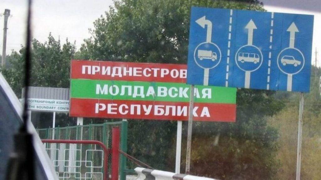 Тирасполь добился открытия молдавско-украинской границы