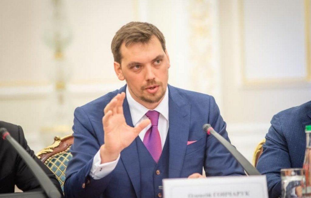 Украинский премьер озвучил кадровые реформы кабмина