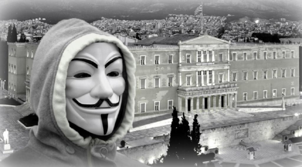 Хакеры вновь атаковали сайты правительства Греции
