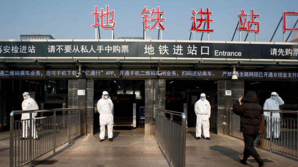 новый коронавирус в Китае