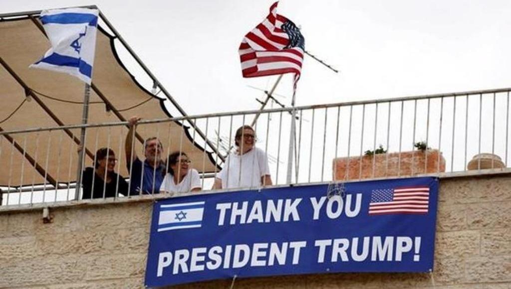 США поддержали Израиль