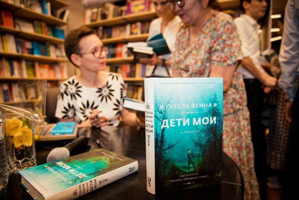 Кустурица вручил международную премию писательнице из России