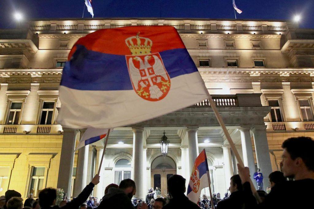 ГосСМИ Сербии могут упразднить