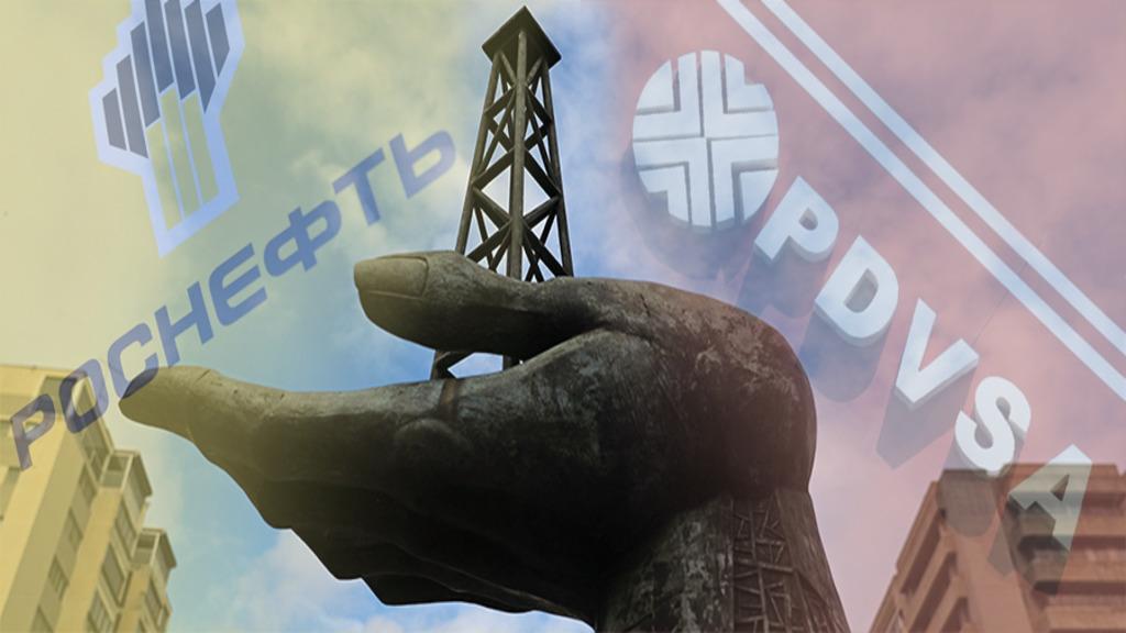 Роснефть и венесуэльская PDVSA