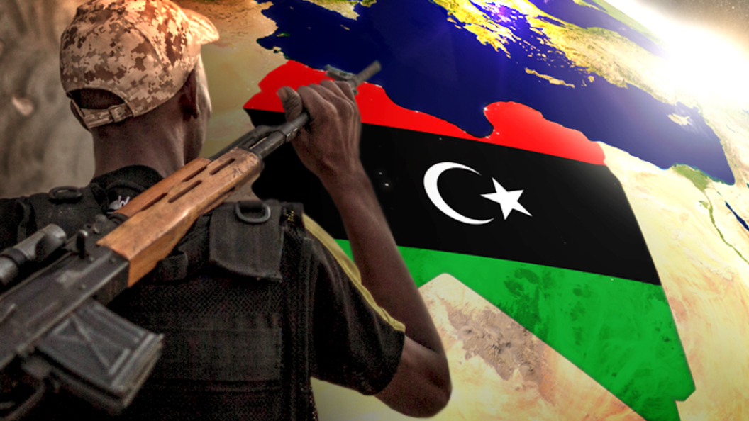 оружие и война в Ливии угрожает Европе