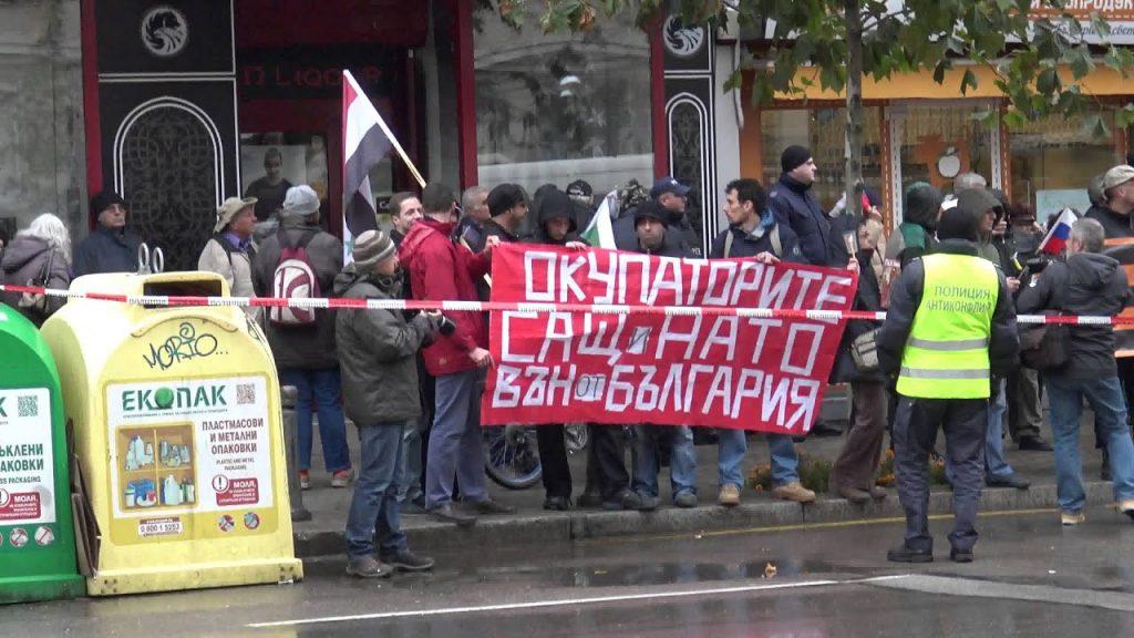 Болгары требуют выслать из страны посла США