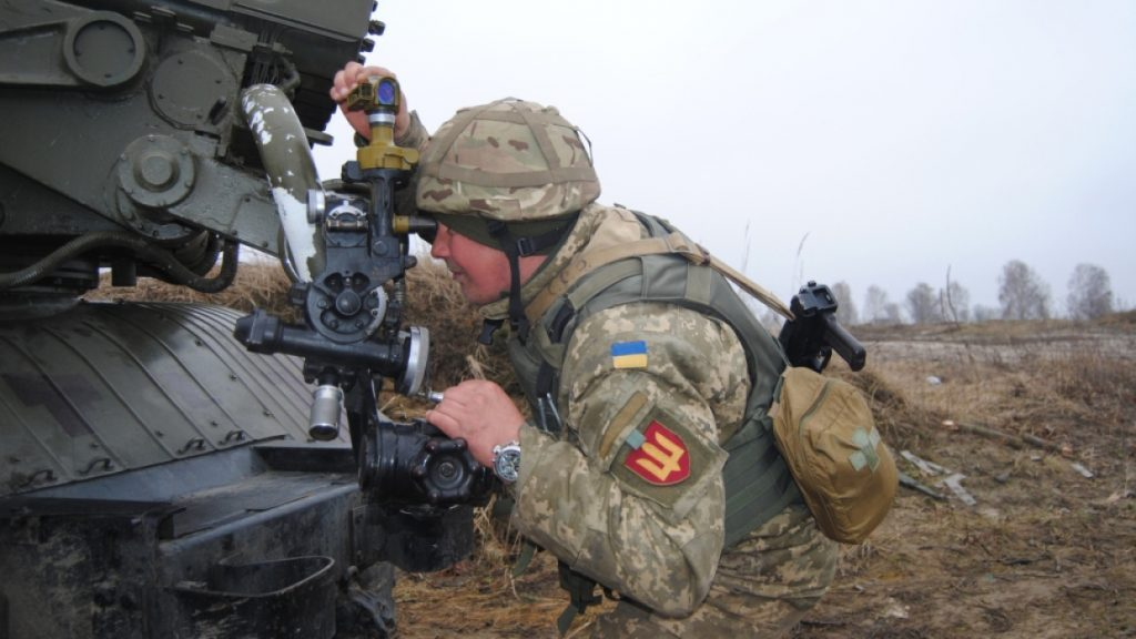 Донецк вновь оказался под массированным огнём ВСУ