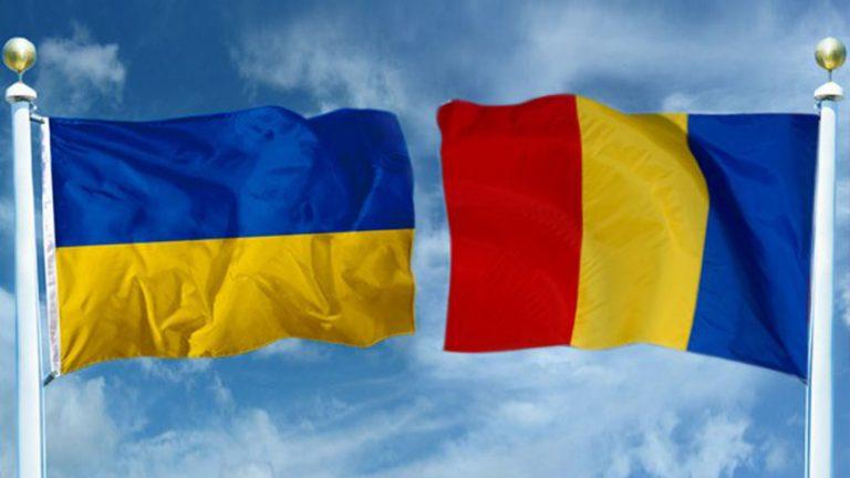 сотрудничество украины и румынии
