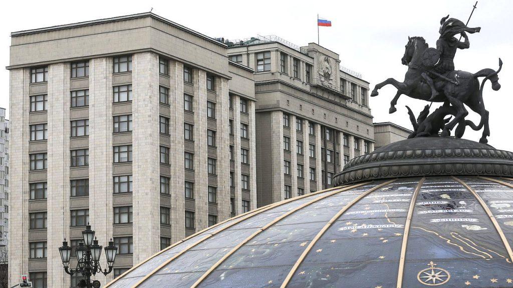 Госдума РФ: США навязывают Вильнюсу антироссийскую риторику