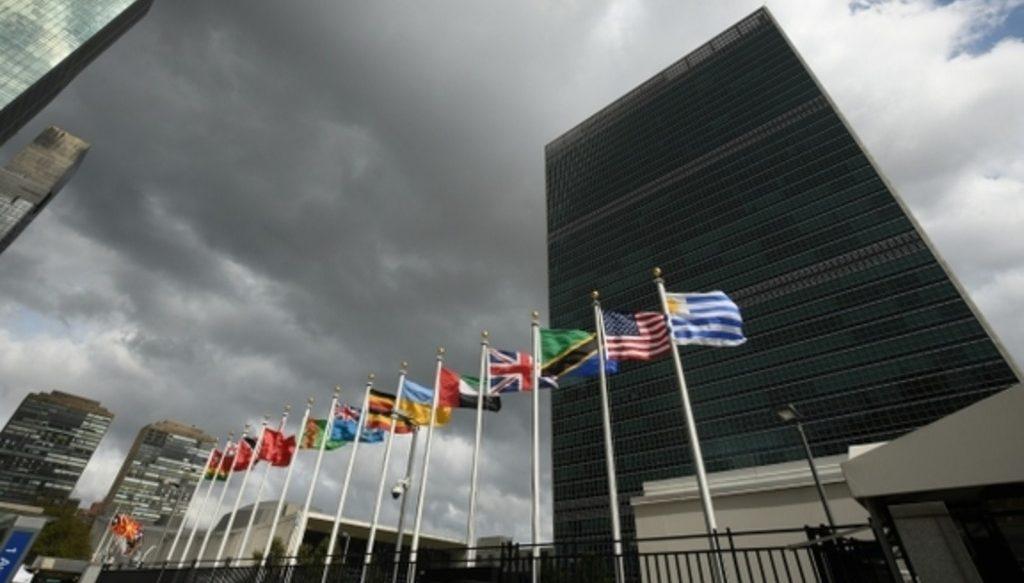 штаб-квартира ООН в США, Нью-Йорк