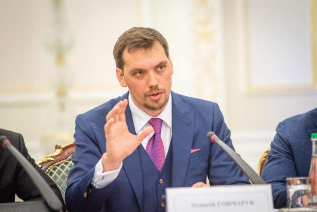 Украинский премьер назвал полтавские протесты информационной войной