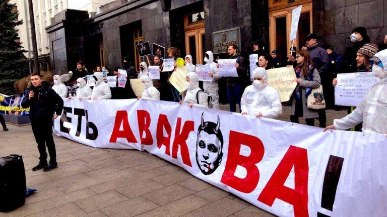 Сможет ли Аваков стать диктатором Украины?