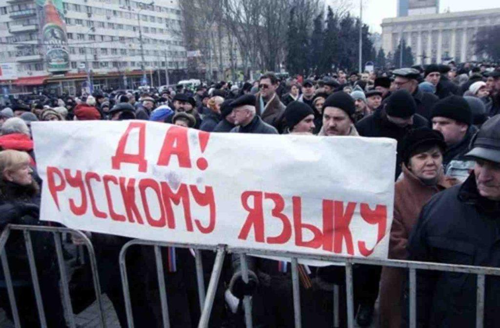 Большинство украинцев поддерживает возврат в школы русского языка обучения